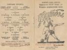 Программка к матчу Трудовые резервы (Луганск, СССР)-СКА (Одесса, СССР)