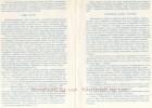 Программка к матчу Торпедо (Москва, СССР)-Заря (Ворошиловград, СССР)