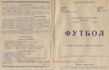 Программка к матчу Динамо (Ставрополь, СССР)-Заря (Ворошиловград, СССР)
