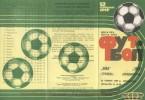 Программка к матчу Нива (Тернополь, СССР)-Заря (Ворошиловград, СССР)