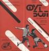 Программка к матчу Ворскла (Полтава, СССР)-Заря (Ворошиловград, СССР)