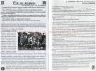 Программка к матчу Заря (Луганск) - Нефтяник-Укрнефть (Ахтырка)