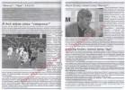 Программка к матчу Заря (Луганск) - Карпаты (Львов)