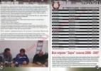 Программка к матчу Заря (Луганск) - Ворскла (Полтава)