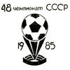 http://football.lg.ua/images/stories/logo1985.png