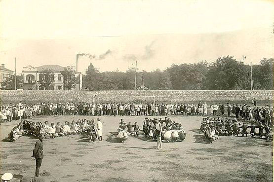 1927 год