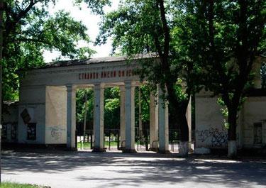 Стадион им. В.И. Ленина - 90-е года