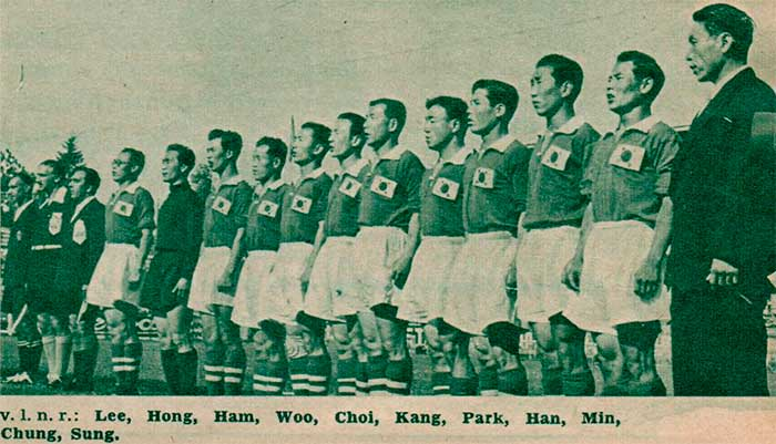 South Korea national football team WC1954